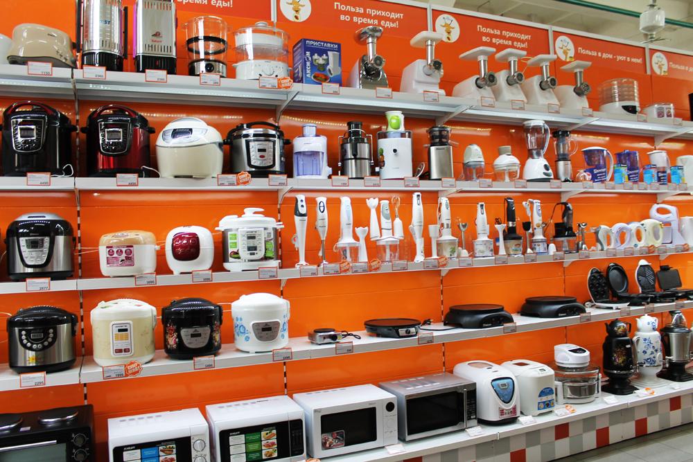 Магазины Бытовой Электротехники